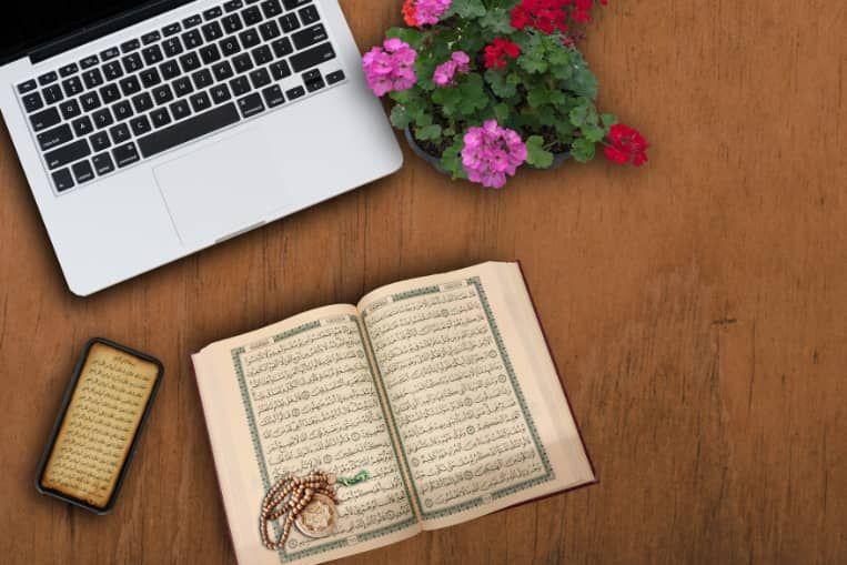 مفاهیم قرآن