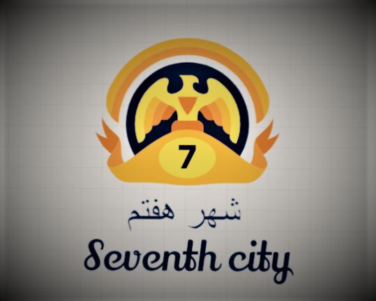 شهر هفتم